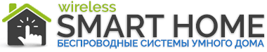 wireless smart house logo